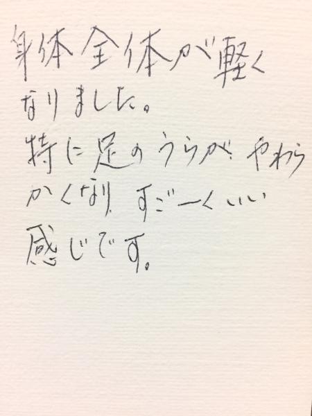 お蔵サロン鈴空|山形